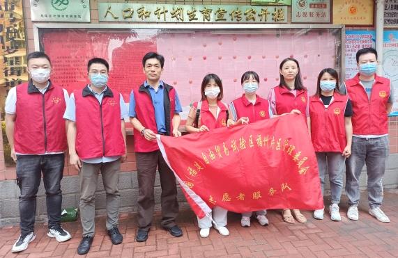 """福州自贸片区管委会开展""""我们的节日·重阳节""""活动"""